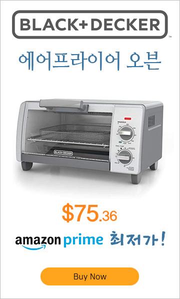 """기준금리 동결 0.25%…""""경제전망 밝다"""""""