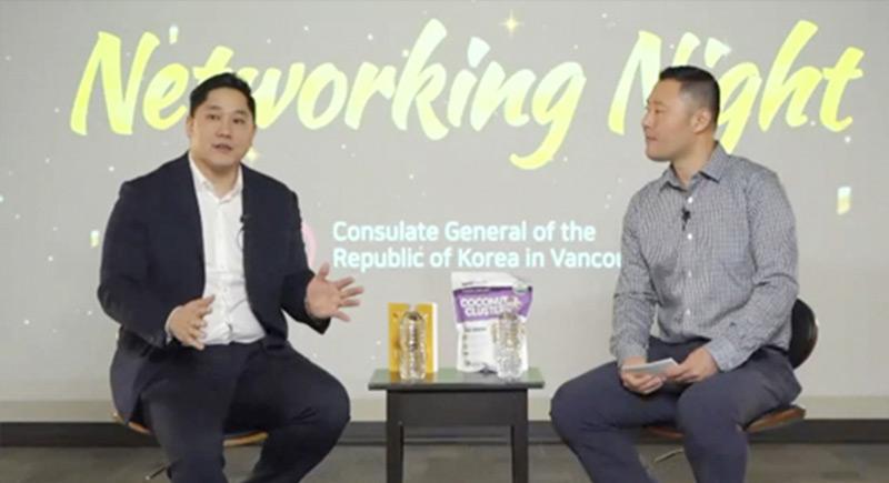 온라인 한인 차세대 네크워크 개최