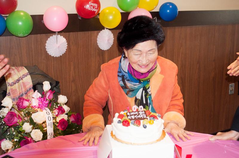 한인 최행자 씨 100세 생일 맞아