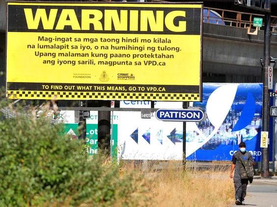 경찰, 주민안전 경계령 대형 빌보드 설치