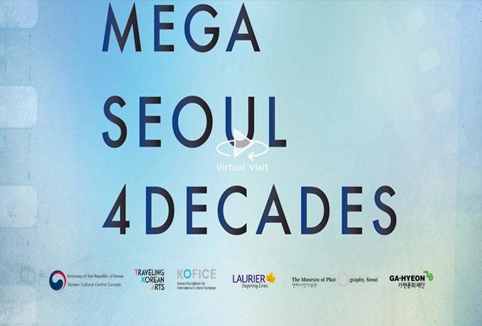 한국문화원, 서울의 40년간 변천사를 되새기다