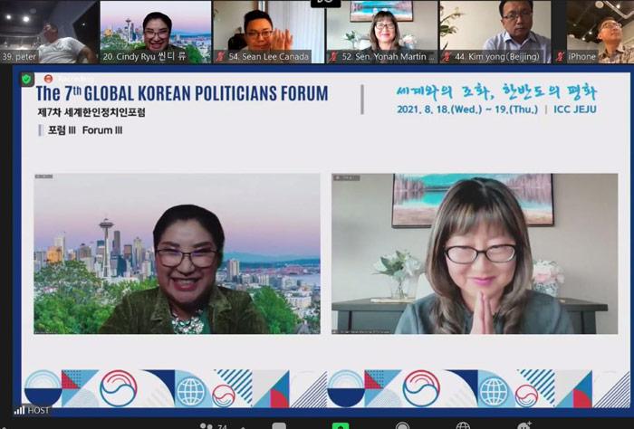 연아마틴 의원 세계한인정치인협의회의 회장 선출