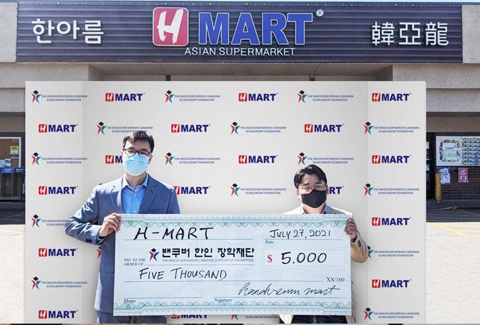 H-Mart, 밴쿠버장학재단에 2020년도 한인 장학기금 전달