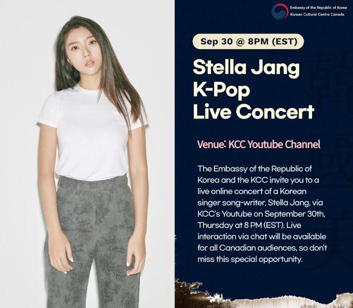K-Pop 가수 스텔라장의 캐나다인들을 위한 특별  콘서트 개최